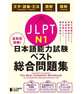 JLPT - Japanese Language Proficiency Test N1 - The Best Complete Workbook - inkl. Audio-Dateien zum Download