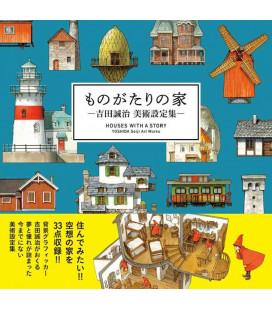 Houses with a Story - Yoshida Seiji Art Works