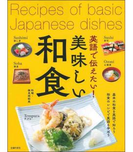 Recipes of basic Japanese dishes - Zweisprachiges Japanisches / Englisches Japanisches Kochbuch