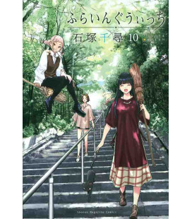 Flying Witch Band 10