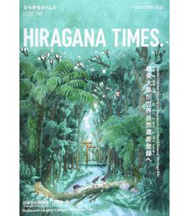 Hiragana Times Nº417 - Juli 2021 - Zweisprachige Zeitschrift ( Japanisch - Englisch)
