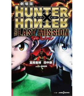 Hunter X Hunter - The Last Mission - Roman nach dem Film