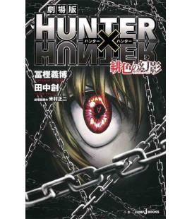 Hunter X Hunter - Phantom Rouge - Roman nach dem Film
