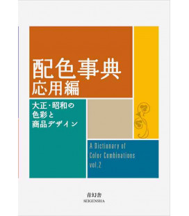 A Dictionary Of Color Combinations Vol.2