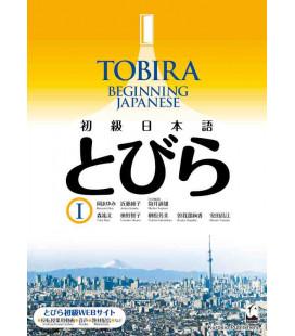 Tobira 1: Beginning Japanese - Textbook - Shokyu Nihongo - Enthält Online-Ressourcen