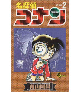 Detektiv Conan (Band 2)