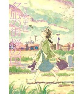 Yunagi no Machi, Sakura no Kuni - Town of Evening Calm, Country of Cherry Blossoms