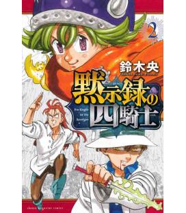 Four Knights of the Apocalypse Band 2 (Mokushiroku no Yonkishi)