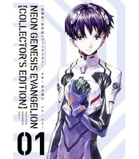 Neon Genesis Evangelion Band 1 - Collector's Edition