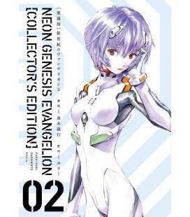 Neon Genesis Evangelion Band 2 - Collector's Edition