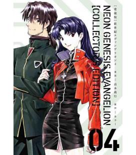 Neon Genesis Evangelion Band 4 - Collector's Edition