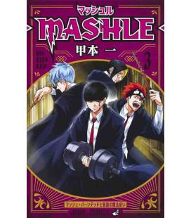 Mashle Band 3