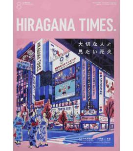 Hiragana Times Nº418 - August 2021 - Zweisprachige Zeitschrift ( Japanisch - Englisch)
