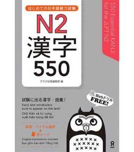 550 Essential Kanji for the JLPT N2 - Prüfungssimulatoren und Audio zum Download