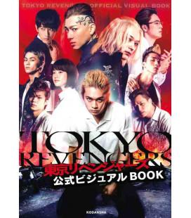 Tokyo Revengers - Official Visual Book