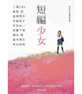 Tanpen shojo - Short Stories Anthology