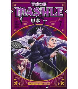 Mashle Band 7