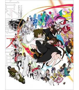 Kyousougiga Animation Visual book