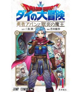Dragon Quest - The Adventure of Dai - Yuusha Avan to Gokuen no Maou - Band 1