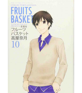 Fruits Basket Band 10 - Collector's Edition