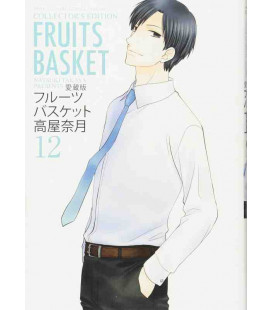 Fruits Basket Band 12 - Collector's Edition