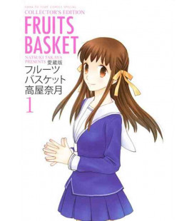 Fruits Basket Band 1 - Collector's Edition