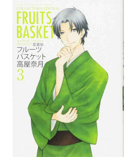 Fruits Basket Band 3 - Collector's Edition