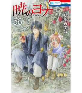 Akatsuki no Yona Vol.36 (Yona Prinzessin der Morgendämmerung)