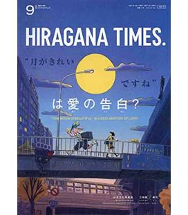 Hiragana Times Nº419 - September 2021 - Zweisprachige Zeitschrift ( Japanisch - Englisch)