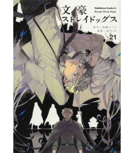 Bungo Stray Dogs Band 21