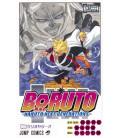 Boruto Band 2 - Naruto Next Generations