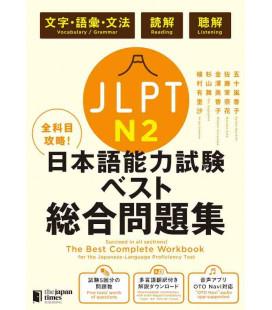 JLPT - Japanese Language Proficiency Test N2 - The Best Complete Workbook - enthält audio