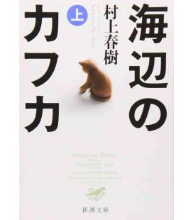 Umibe no Kafka Band 1 - Kafka am Strand - Japanischer Roman von Haruki Murakami