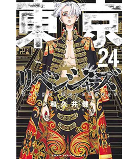 Tokyo Revengers Band 24