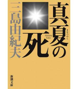 Ma Natsu no Shi - Tod im Hochsommer. Erzählungen - Japanischer Roman von Yukio Mishima