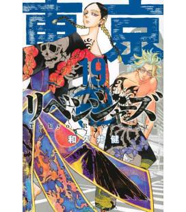 Tokyo Revengers Band 19