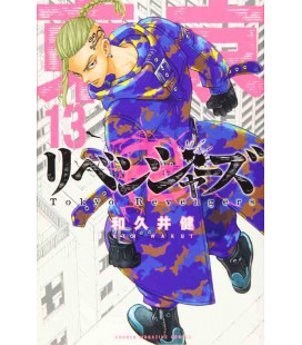 Tokyo Revengers Band 13