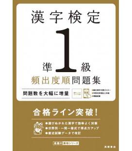 Kanji kentei jun'ikkyu 1 (Kanken Prüfung)