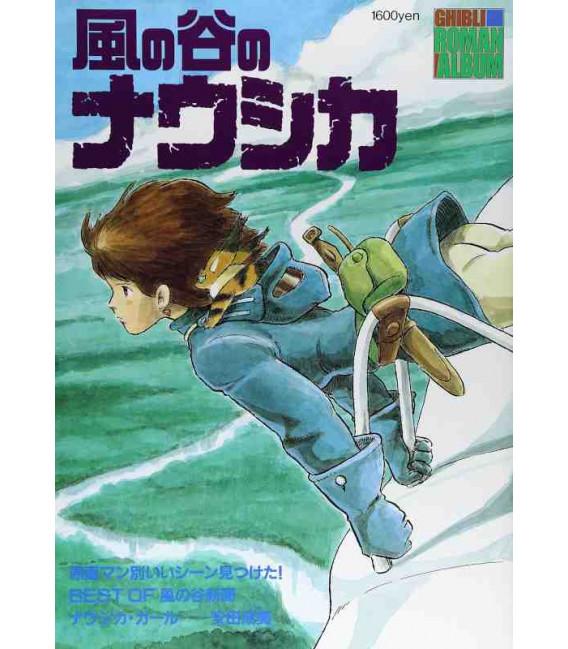 Kaze no Tani no Naushika - Nausicaä aus dem Tal der Winde - Ghibli Roman Album