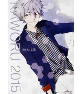 Kaworu 2015 - Kaoru Nagisa Photobook - Evangelion Art book