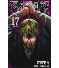 Jujutsu Kaisen Band 17 (Sorcery Fight)