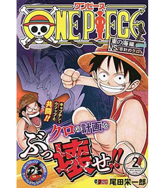 One Piece Jump Remix - Band 2