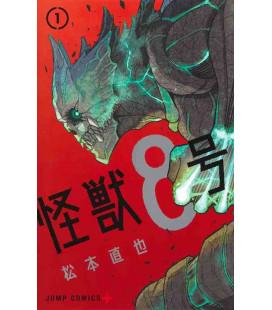 Kaiju No. 8 Band 1