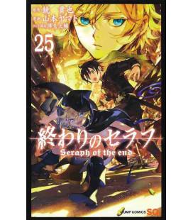 Seraph of the end - Band 25 (Owari no Seraph)