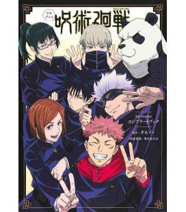 TV Anime Jujutsu Kaisen - 1st. Season Complete Book