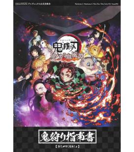 Kimetsu no Yaiba - Demon Slayer - The Hinokami Chronicles - Official Guide book