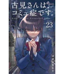 Comi-san ha, comyusho desu Band 23 (Komi Can't Communicate)