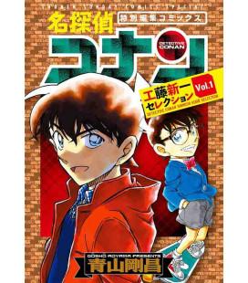 Detektiv Conan Shinichi Kudo Selection Band 1