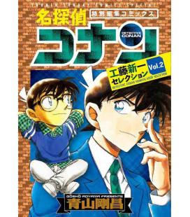 Detektiv Conan Shinichi Kudo Selection Band 2